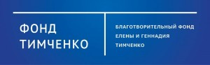 fond_logo