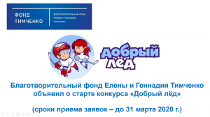 logonewsite_0
