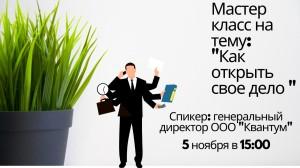 IMG-20201103-WA0001